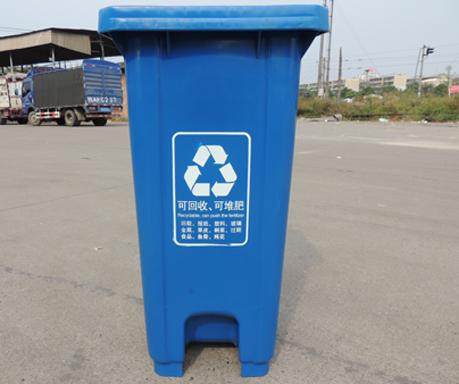 塑料垃圾桶|塑料托盘|垃圾桶|塑料垃圾桶生产厂家-zlg